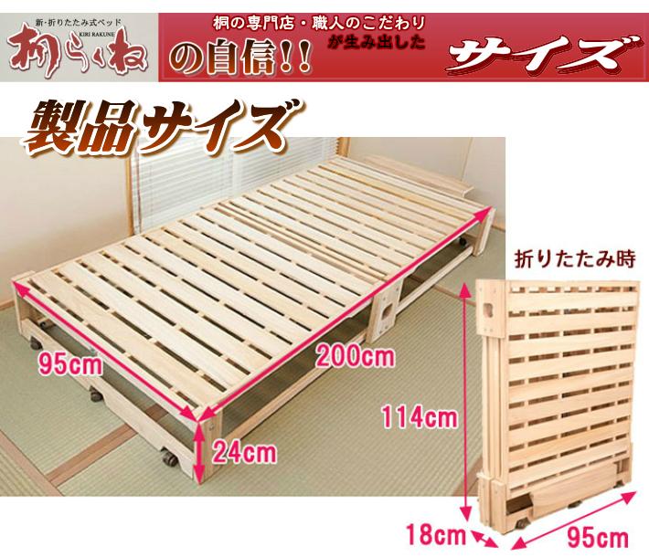 楽天市場】【東北~近畿 送料無料】実用新案 取得すのこベッド
