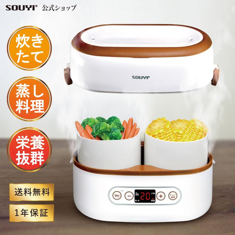 マルチ 炊飯器 コンパクト スチーマー