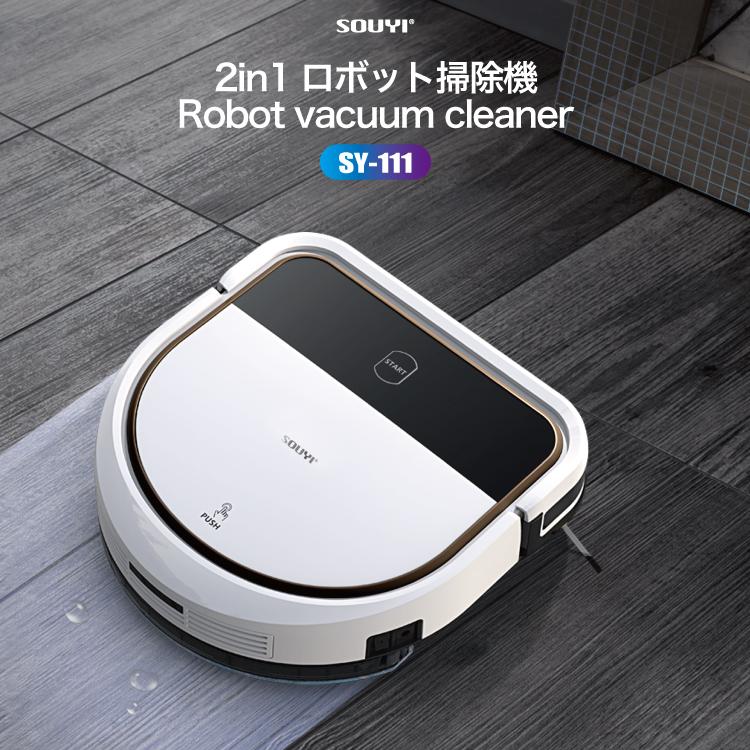 ロボット掃除機sy-111