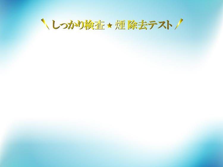 商品テスト動画