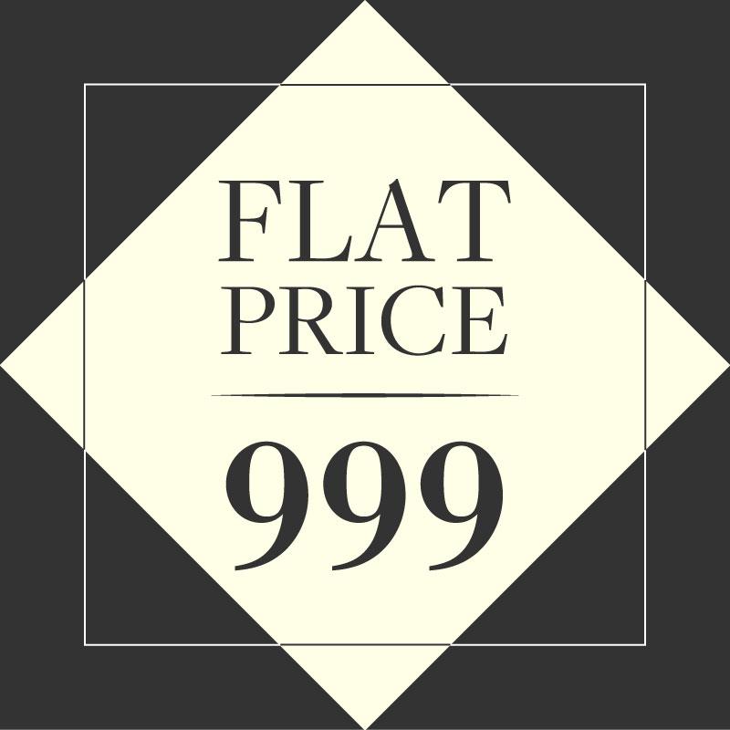 999円均一クリアランス商品一覧