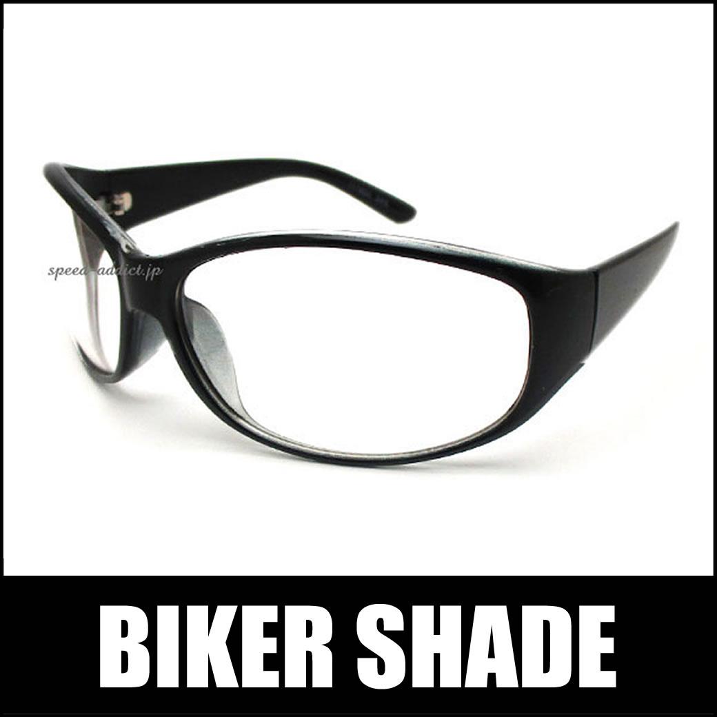 biker shade