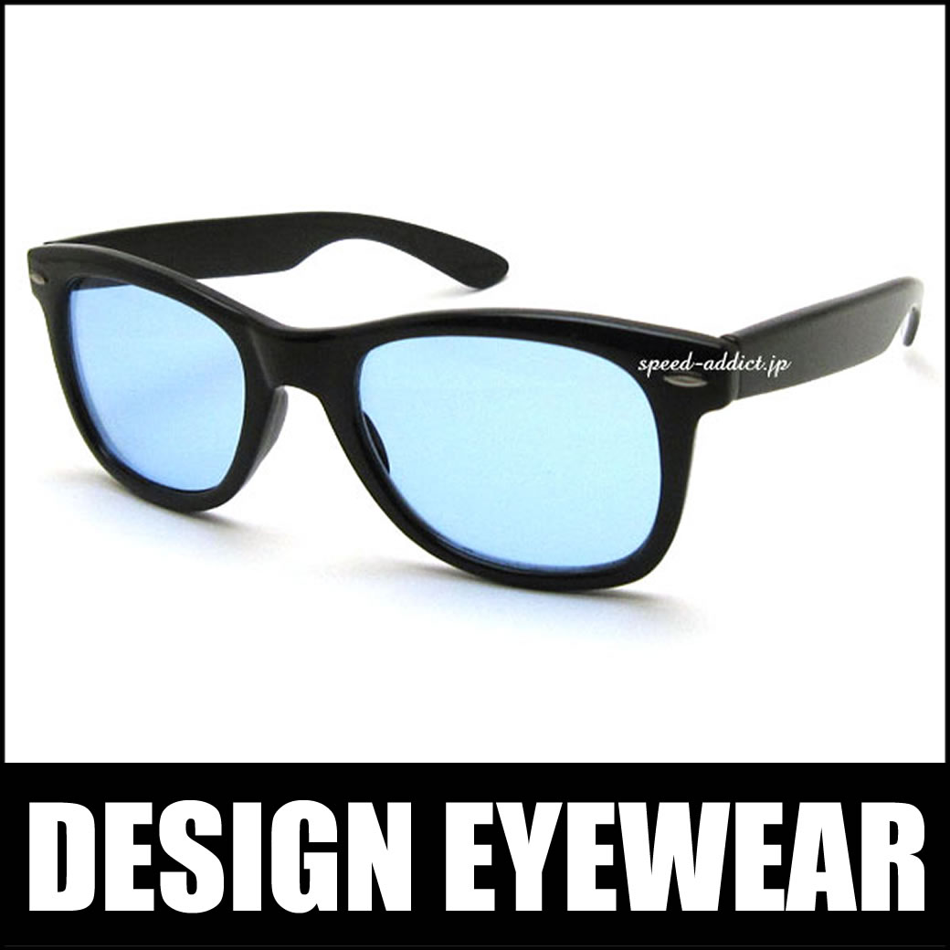 design eye wear