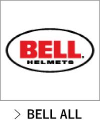 BELL JET HELMET