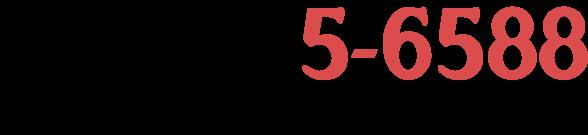 078-335-6588(受付時間 12:00~17:00)