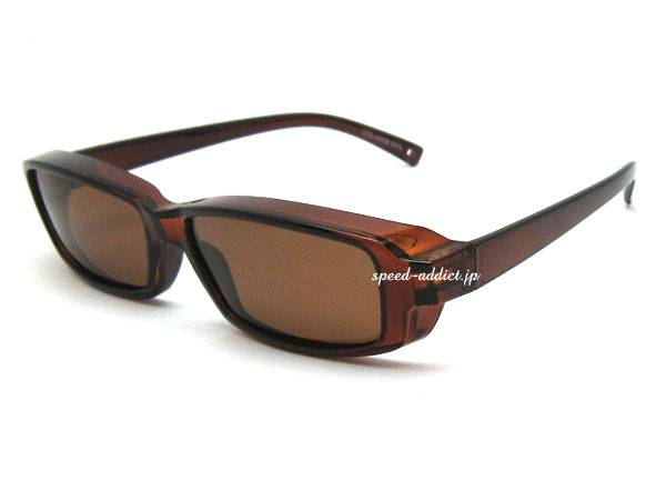 メガネ対応 POLARIZED OVER GLASS NARROW BROWN× BROWN偏光