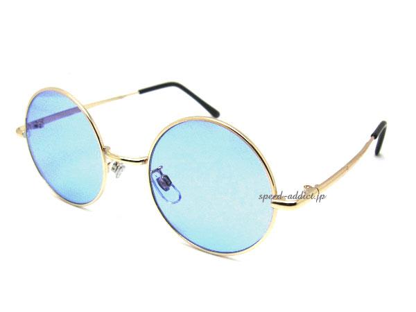 丸眼鏡 for JAPANESE SUNGLASS GOLD × LIGHT   BLUE