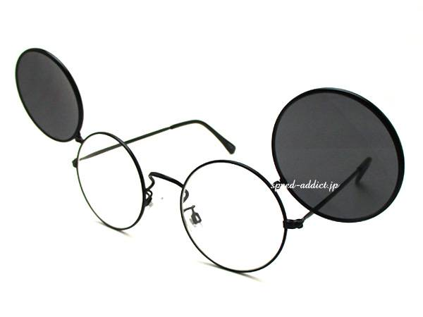 FLIP UP SEPARATE ROUND SUNGLASS BLACK × SMOKE(CLEAR)