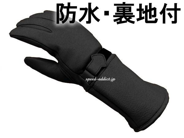 CHURCHILL GLOVE GAUNTLET CGTW BLACK
