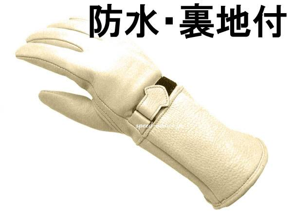 CHURCHILL GLOVE GAUNTLET CGTW CREAM