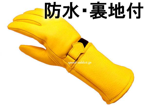CHURCHILL GLOVE GAUNTLET CGTW GOLD