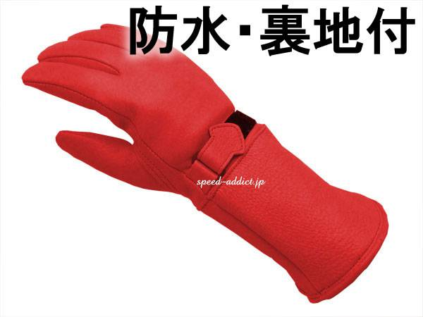 CHURCHILL GLOVE GAUNTLET CGTW RED