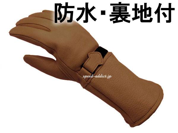 CHURCHILL GLOVE GAUNTLET CGTW WALNUT