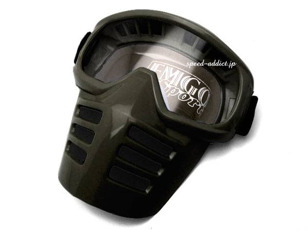 EMGO FACE MASK GOGGLE BLACK