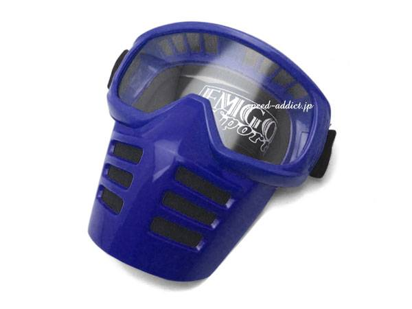 EMGO FACE MASK GOGGLE BLUE