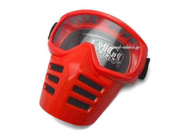 EMGO FACE MASK GOGGLE RED