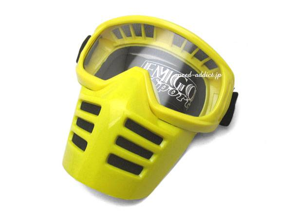 EMGO FACE MASK GOGGLE YELLOW