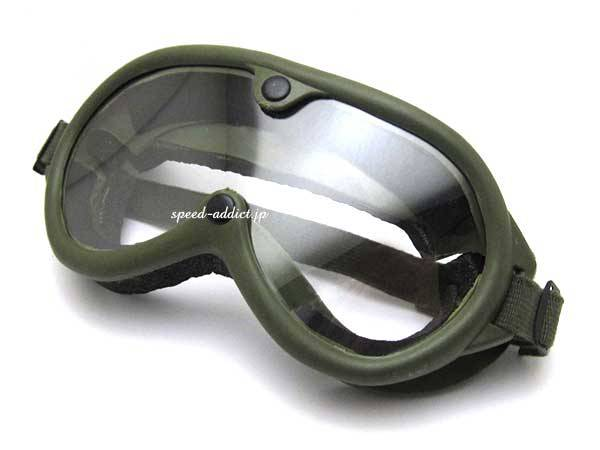 70's VINTAGE ARMY GOGGLE GREEN