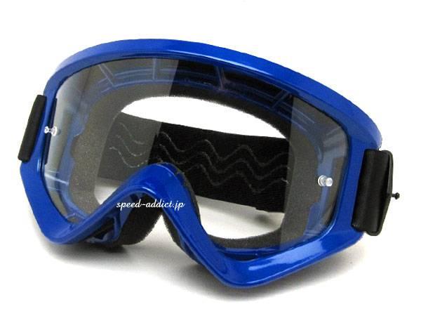 baruffaldi SASTA GOGGLE BLUE