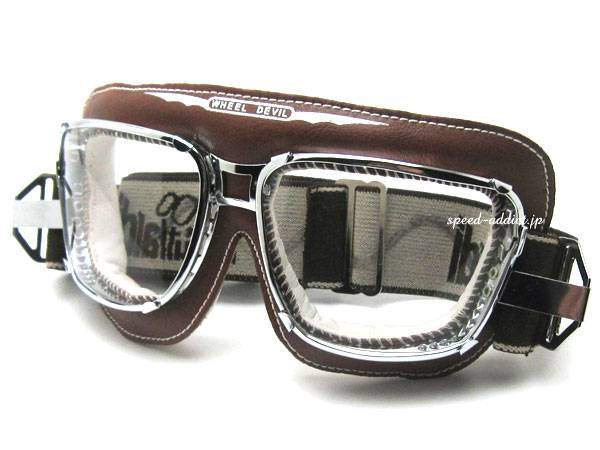 baruffaldi SUPERCOMPETITION GOGGLE BROWN