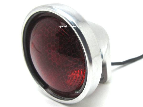 Nice!Motorcycle ROUND TAIL LAMP