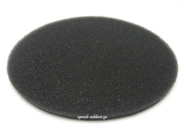 極薄(5mm)トップパッド