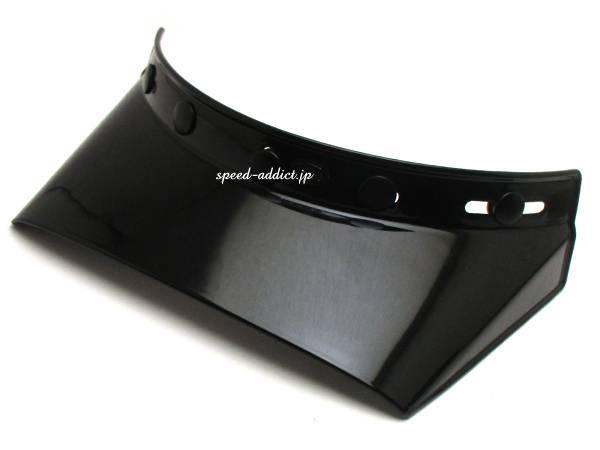 BELL 550 VISOR BLACK