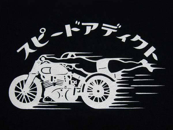 スピードアディクト 2TONE PARKA BLACK × GRAY