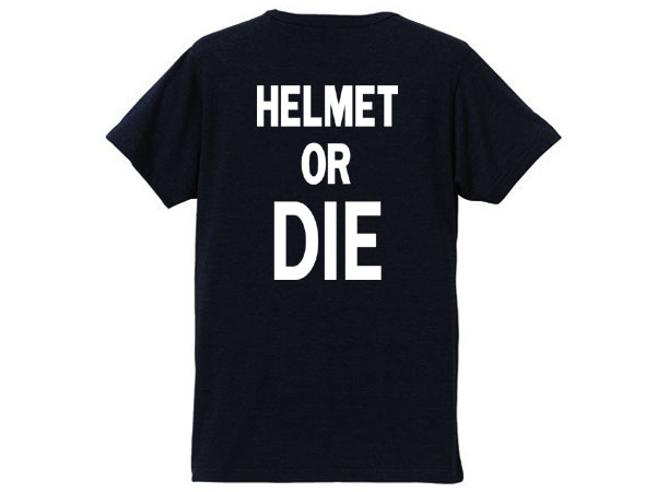 HELMET OR DIE POCKET T-SHIRT BACK PRINT BLACK