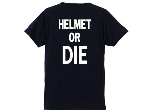 HELMET OR DIE POCKET T-SHIRT BACK PRINT   BLACK