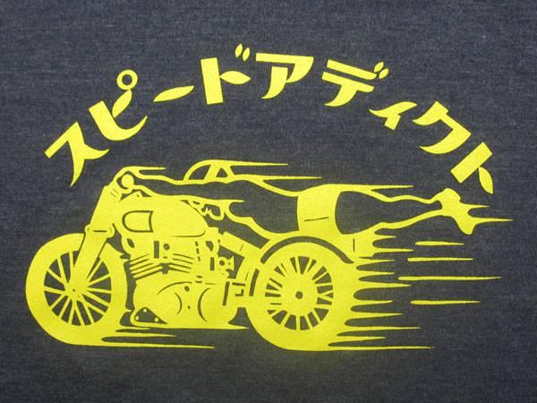 スピードアディクト T-SHIRT NAVY
