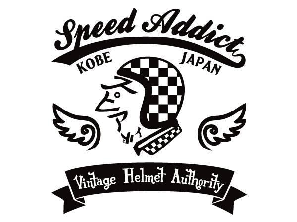 Vintage Helmet Authority T-SHIRT   WHITE