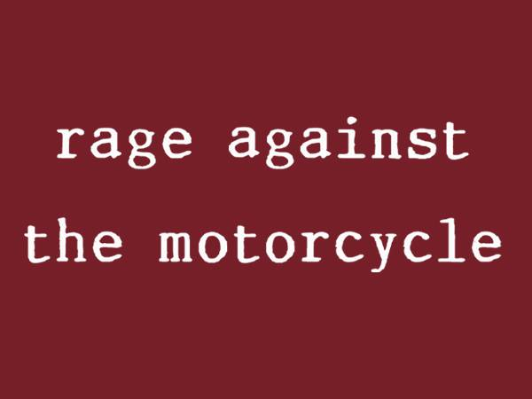 rage against the motorcycle T-SHIRT BURGUNDY