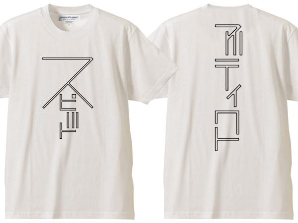 スピードアディクト 両面プリント T-shirt   WHITE