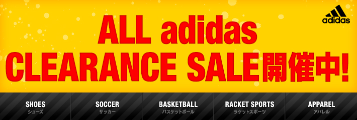 ALL adidas CLEARANSE SALE