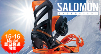SALOMON BINDING