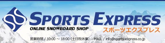 SportsExpress スポーツエクスプレス
