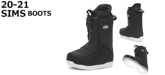SIMS BOOTS