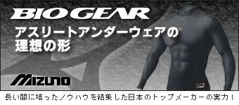 長い間に培ったノウハウを結集した日本のトップメーカーの実力!