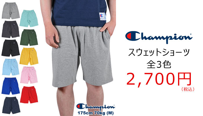 CHAMPION SWEAT SHORTS