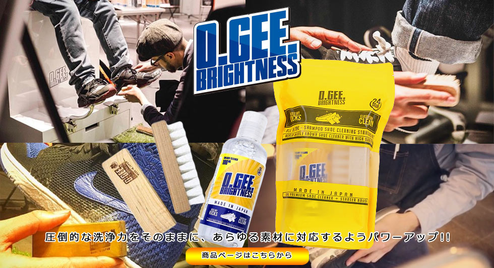 OGEE BRIGHTNESS