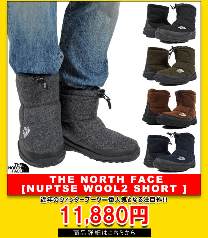THE NORTH FACE NUPSE BOOT