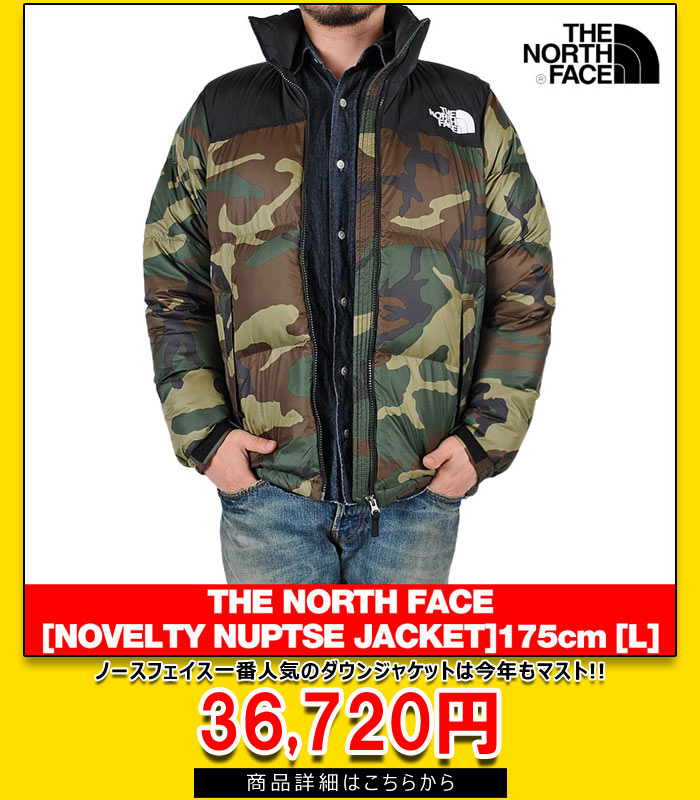 THE NORTH FACE NUPSE DOWN CAMO