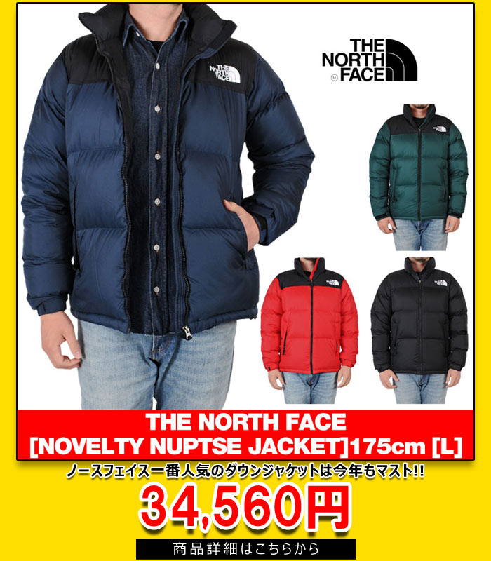 THE NORTH FACE NUPSE DOWN