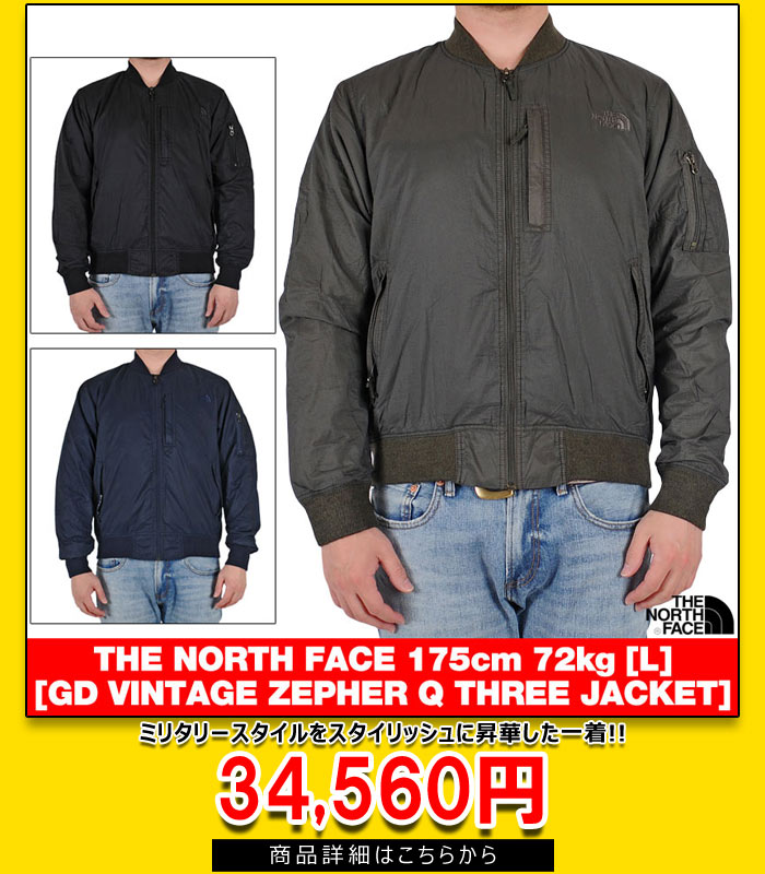 THE NORTH FACE MA-1