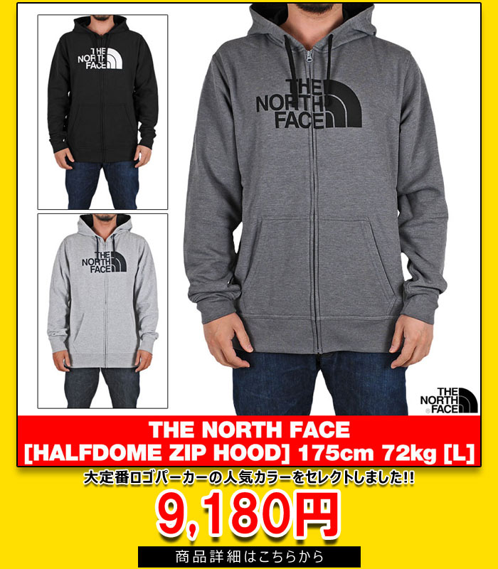 THE NORTH FACE HALFDOME ZIP