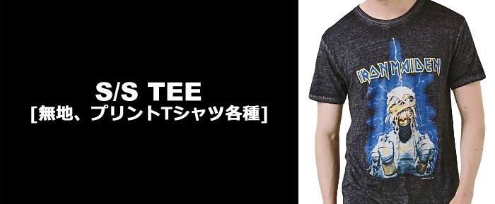 Tシャツカテゴリー