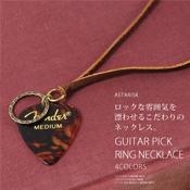 Fender社製ピック&リング 本革ネックレス