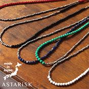 ASTARISK/日本製 ハンドメイド 天然石 ロング ネックレス 国産