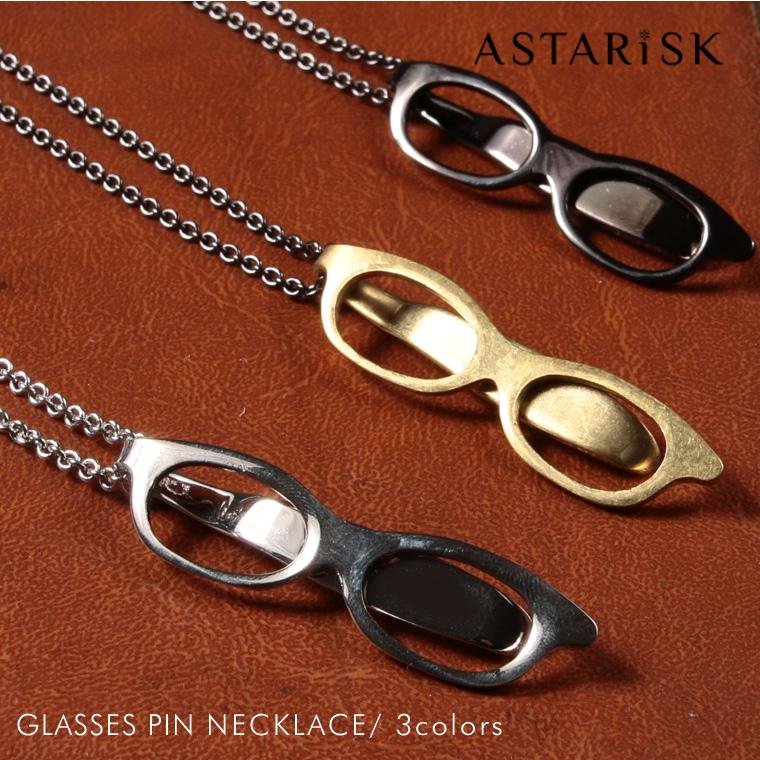 ASTARISK/2WAYメガネマルチピンネックレス